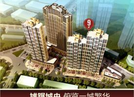 中航·长江广场