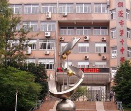 雨润·星雨华府丨为您的孩子提供一站式教育的学区房!